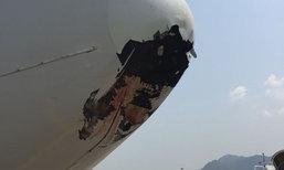 ระทึก นกพุ่งชนเครื่องบินจีนทะลุเป็นรูกว้างกว่า 1 เมตร
