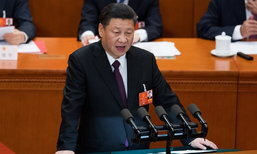 5 เรื่องต้องรู้จากการประชุมสภาประชาชนจีน