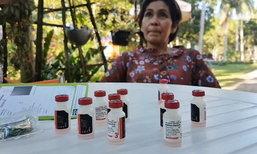 ลุงโวยป้า ซื้อวัคซีนพิษสุนัขบ้าฉีดไป 9 ขวด พบหมดอายุเป็นปีแล้ว