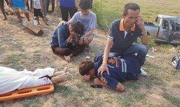 สุดเศร้า! หนุ่มกู้ภัยเข่าทรุดปล่อยโฮ ออกช่วยคนเจ็บแต่ต้องเก็บศพพ่อ