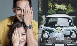 """""""กิก ดนัย"""" จัดหนักให้ของขวัญภรรยาในวันแต่งงานด้วยรถหรู ที่มีเรื่องราวชวนซึ้ง"""
