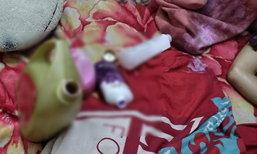บุกช่วยทัน เด็กเอ็นโดนพิษโควิด-แฟนบอกเลิก ไลฟ์สดซดยาฆ่าหญ้า-แชมพู-น้ำมันเครื่อง