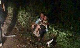 สะเทือนใจ ป้าหลานรถล้มเจ็บเลือดท่วม นั่งกอดกันไม่กล้าไปโรงพยาบาล