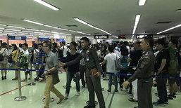 ตม.ระดม 200 นายแก้ปัญหาคนรอคิวล้นสนามบิน