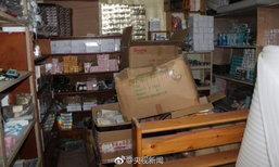 ตำรวจจีนตรวจยึดเครื่องสำอางปลอม 23 ตัน คาดมีผู้ตกเป็นเหยื่อนับล้าน