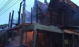 ไฟไหม้กุฏิทรงไทย วัดร้อยไร่ อยุธยา วอดกว่า 40 ล้าน