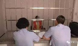 สาวจีนนัดแฟนฆ่าตัวตายบูชารัก เกิดเปลี่ยนใจหนีไป 15 ปี