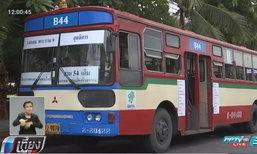 วันแรกยังวุ่น! เลขรถเมล์ใหม่ ประชาชนสับสน