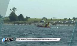 เดนมาร์กเร่งไขปมนักข่าวสวีเดนหายปริศนาโยงหนุ่มเรือดำน้ำ