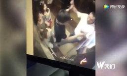 3 อาหมวยมึน! ถูกชายแปลกหน้าทำร้ายเจ็บหลายที่ภายในลิฟต์