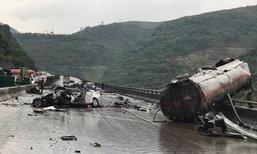 พังยับ! รถชนกัน 4 คันรวดกลางทางด่วนที่จีน เสียชีวิต 5 ราย