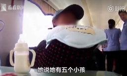 """หูตาไวและใส่ใจ! ตำรวจจีนจับแก๊งค้าเด็กได้เพราะเห็น """"วิธีชงนม"""""""
