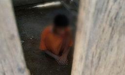 ชี้แจงแล้ว ภาพเด็กพิการวัย 14 ถูกขังในคอกไม้ ลุงป้าทำเพราะรัก