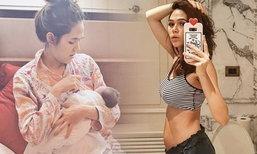 ชมพู่ อารยา โชว์หน้าท้องครั้งแรก..หลังคลอดลูกแฝด