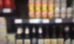 """ร้านค้า """"เหล้า-บุหรี่"""" โวยรัฐไม่กำหนดราคาให้ชัดทำคนแห่กักตุน"""