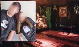 สวนสนุกดังชี้แจง ปมหนุ่มลูกครึ่งไทยเล่นเครื่องเล่นเสียชีวิต