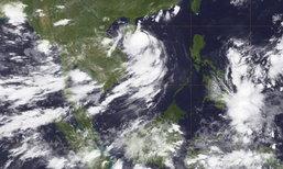 กรมอุตุฯ เตือนภาคใต้ยังเสี่ยงน้ำท่วม ร่องฝนพาดผ่าน กทม.
