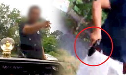 """หนุ่มสินเชื่อโร่เเจ้งความ ถูก """"ตำรวจกร่าง"""" พกปืนข่มขู่ ตบหัวกลางถนน"""