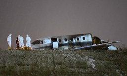 ไฟไหม้เครื่องบินส่วนตัว ขณะลงจอดฉุกเฉินที่สนามบินในอิสตันบูล เจ็บ 4
