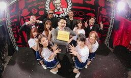 KFC The Box แจกจริง จัดเต็ม ชวนหนุ่มฉลาดเลือกร่วมภาระกิจ The Best Gentleman The Box Challenge