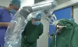 ล้ำอีกแล้ว หุ่นยนต์จีนปลูกรากฟันได้สำเร็จครั้งแรกของโลก