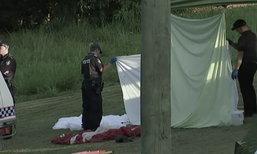 ร่มไม่กาง! 3 นักกระโดดร่มชาวออสเตรเลีย ดิ่งพสุธาชนกันกลางอากาศดับ