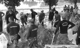 ชาวบ้านวอนเขื่อน อย่าระบายน้ำเพิ่ม เพราะกั้นกระสอบทรายไม่ทัน