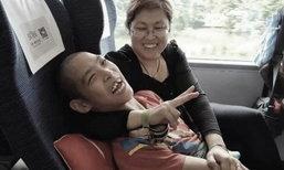 หนุ่มพิการหัวใจใหญ่ บริจาคร่างกายตัวเองให้คนอื่น ก่อนสิ้นลม