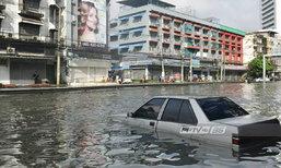 กทม.ชี้ ฝนตกหนัก 3 เท่าเกินรับมือ ทำน้ำท่วมกรุง