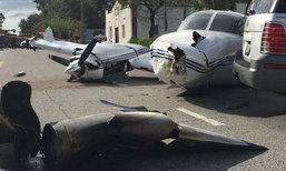 เครื่องบินเล็กพุ่งลงกลางถนน ชนรถยนต์ 2 คัน บาดเจ็บ 5 คน