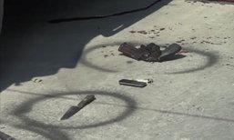 ผู้ต้องหาหนีคดี แทงตำรวจ ก่อนถูกยิงสวนบาดเจ็บกลางถนน