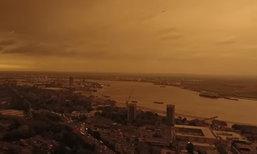 """ท้องฟ้าเหนือ """"กรุงลอนดอน"""" เปลี่ยนเป็นสีเหลืองผิดปกติ"""