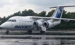 โดรนชนเครื่องบินโดยสารแคนาดา โชคดีลงจอดปลอดภัย