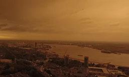 ท้องฟ้าเหนือกรุงลอนดอน สีเหลืองผิดปกติ