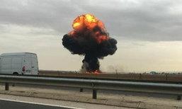 เครื่องบินรบ เอฟ-18 ตกบริเวณฐานทัพสเปน นักบินเสียชีวิต