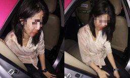 นศ.สาวเดินเลือดโชก ขอความช่วยเหลือริมถนน บอกแฟนหนุ่มทำร้าย