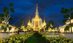 เปิดพระเมรุมาศจำลองและซุ้มถวายดอกไม้จันทน์ 113 แห่ง ทั่วกรุงเทพฯ