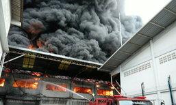 เกิดเหตุเพลิงไหม้โรงงานที่นอน ซอยไร่ขิง 30