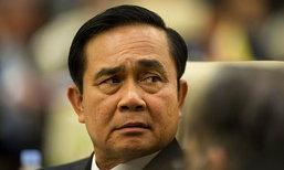 เปิดจดหมายของบิ๊กตู่  กับ 6 ข้อคำถามถึงคนไทย