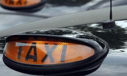คนขับแท็กซี่ใจซื่อนำเงินสดกับเพชรมูลค่ากว่า 2 ล้านบาทส่งคืนเจ้าของ
