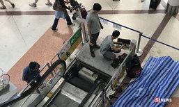 ผู้โดยสารแตกตื่น บันไดเลื่อนสนามบินเชียงใหม่ยุบตัว โชคดีไร้เจ็บ
