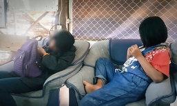 คนงานพบ 2 เด็กหญิงอยู่ในโอ่ง เผยหนีออกจากบ้าน มีเงินติดตัว 40 บาท