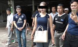 เมียสาวเปิดปากรับสารภาพแล้ว ฆ่าเสี่ยอุดรฯหมกถังส้วม