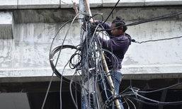 เริ่มแล้ว! รื้อสายสื่อสาร - เสาไฟฟ้า ถนนสุขุมวิท