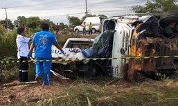 รถพ่วงชนรถกระบะรับส่งนักเรียน เด็กชายหญิงวัย 13 ปี เสียชีวิต 2 ราย