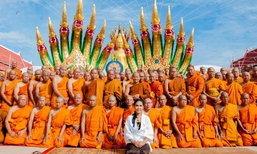 """""""ศิริพร เจ๊หนึ่ง"""" นำทัพศิลปินดาราอุปสมบทพระ 100 รูป ถวายเป็นพระราชกุศลแด่ในหลวงรัชกาลที่ 9"""