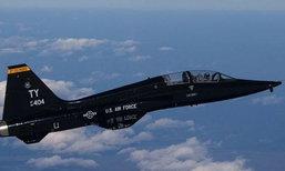 เครื่องบินเจ็ทฝึกบินทัพอากาศสหรัฐฯ ตก นักบินดับ 1 เจ็บ 1