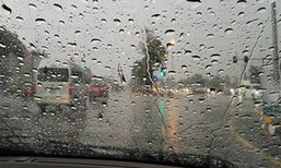 กรมอุตุฯ เตือนภาคเหนือ-กลาง อุณหภูมิลด ตะวันออก-ใต้ มีฝนเพิ่ม