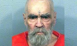 ชาร์ล แมนสัน ฆาตกรก้องโลกผู้นำลัทธิซาตาน เสียชีวิตแล้ว