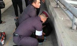 ชื่นชมตำรวจดอนเมือง ช่วยทำ CPR ให้ทหารนอนหมดสติ